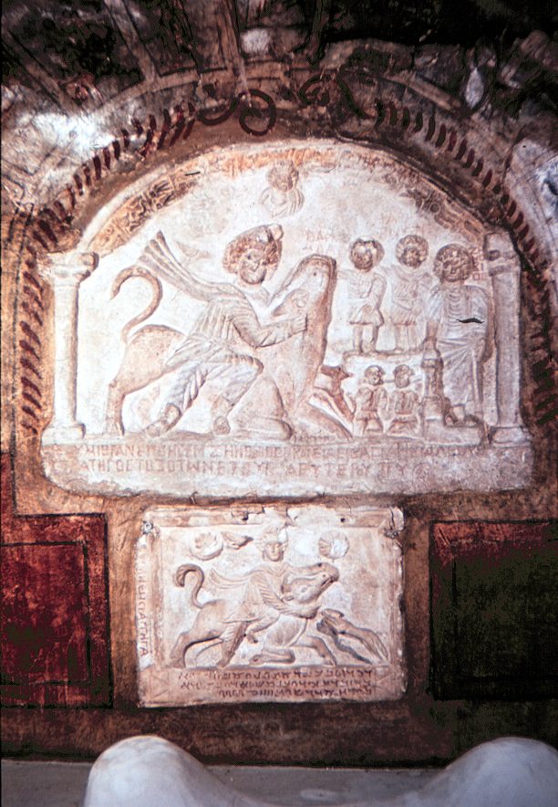 Relieves of the altar of the Mithraeum at Dura Europos